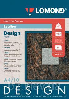 Односторонняя глянцевая дизайнерская бумага Кожа, A4, 230 г/м2, 10 листов, код 918141
