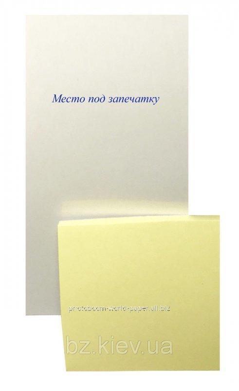 Магнит с блокнотом для холодильника, код GRW13.01.007/BZ