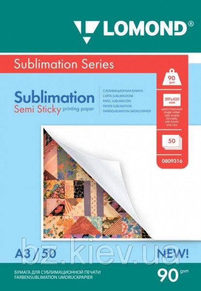 Одностороння бумага полулипкая для сублимационной печати, А3, 90 г/м2, 50 листов, код 809316