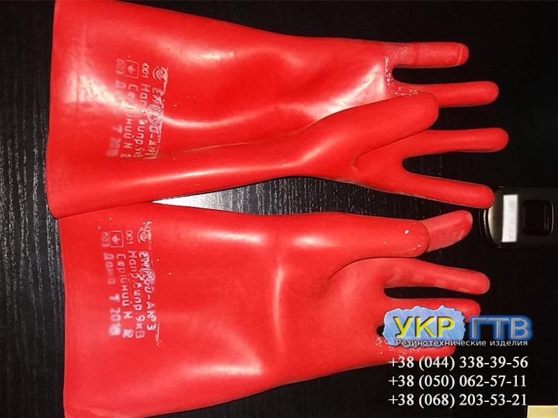 Диэлектрические резиновые перчатки бесшовные
