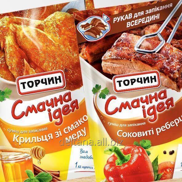 Buy Packaging for vegetables