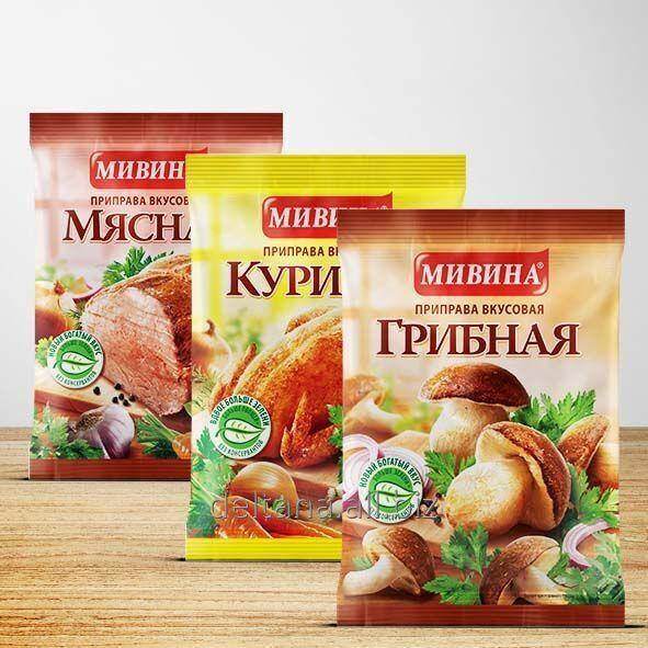 Buy Packaging for spices, spices, seasonings