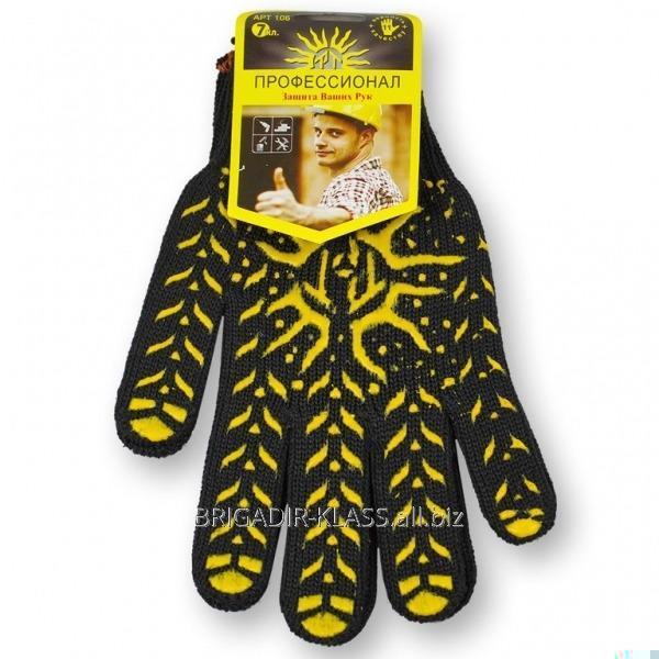 Gloves Boundary Sun the 106th black unitary enterprise. 10 couples., PR-03-01 Model
