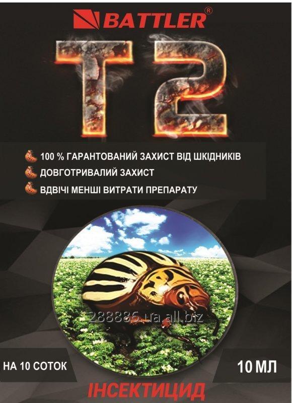 Купить Т2 - Інсектицид для захисту від шкідників - 2, 10, 30мл