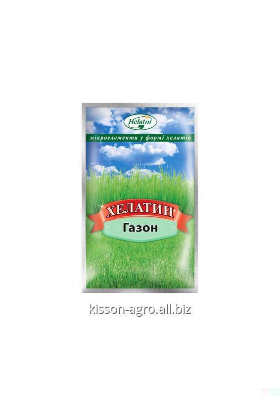 Buy HELATIN ® Lawn of 50 ml; Growth factor; Minerals; Helatny fertilizer; Water-soluble fertilizer.