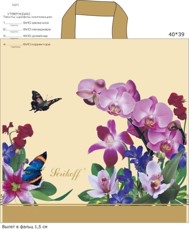 Buy Package of the handle ORCHID BEIGE