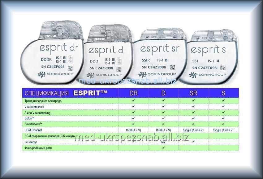 Электрокардиостимулятор SORIN ESPRIT S