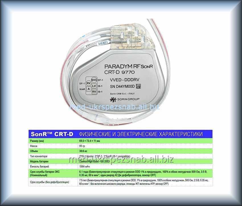 Имплантируемый кардиовертер-дефибриллятор SORIN PARADYM RF SONR CRT-D 9770