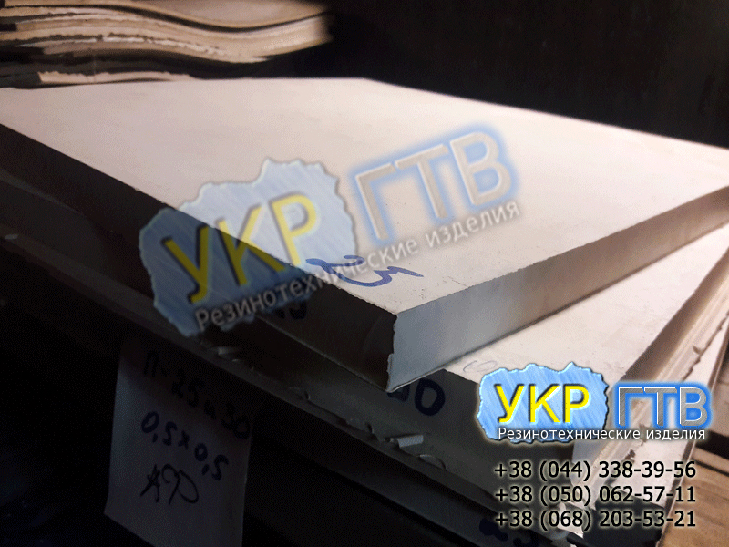 Food rubber of white, shaped 18 mm 500kh500mm