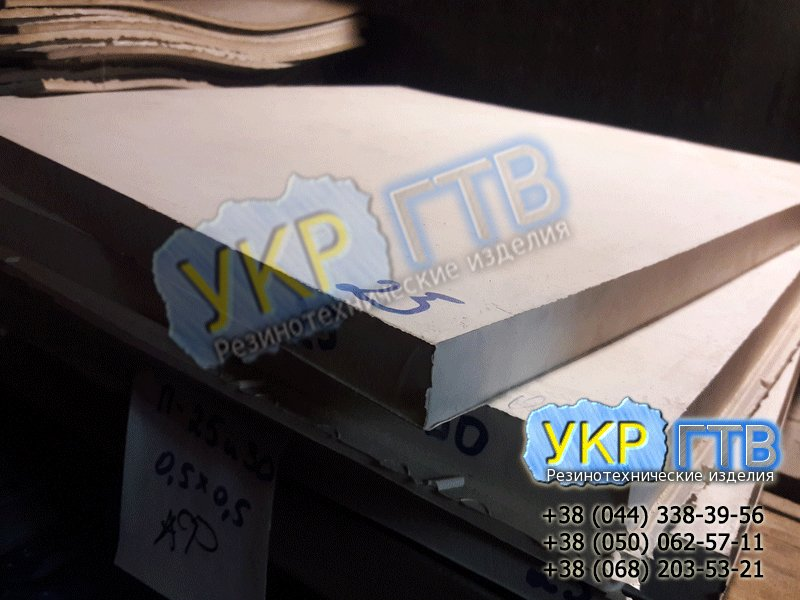 Пищевая резина белая, формовая 4мм 700х700мм