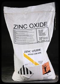 Оксид Цинку (окись цинка), фасовка 40 кг