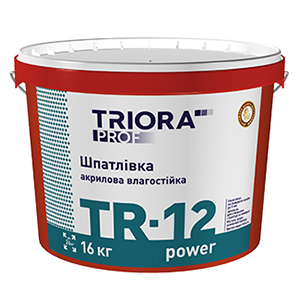 Шпатлевка влагостойкая TR-12 TM TRIORA prof арт.3610