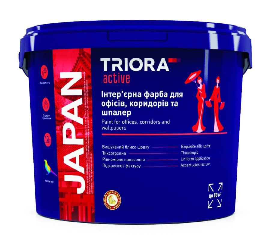 Интерьерная краска JAPAN TM TRIORA active 10 л арт.3491