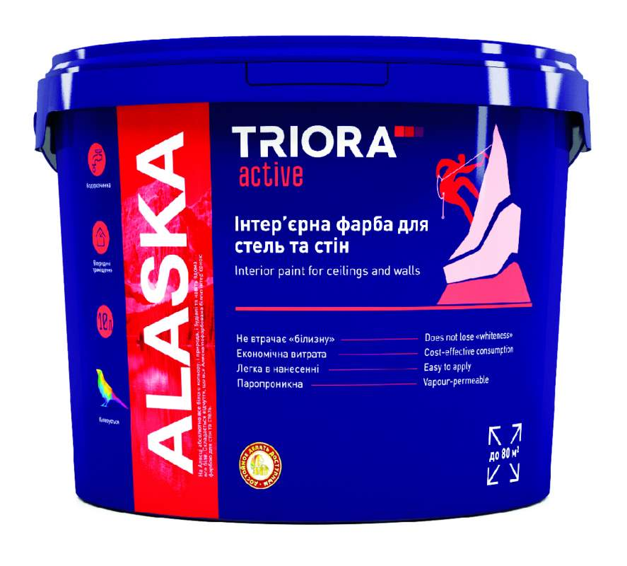 Интерьерная краска для потолков и стен ALASKA TM TRIORA active 2,5 л арт.3493