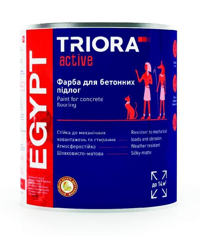 Краска для бетонных полов EGYPT ТМ TRIORA active 2,8 кг арт.3487