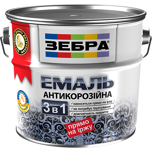 Эмаль ЗЕБРА антикоррозионная 3 в 1 арт.2818