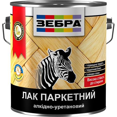 Лак ЗЕБРА паркетный алкидно-уретановый  арт.2828