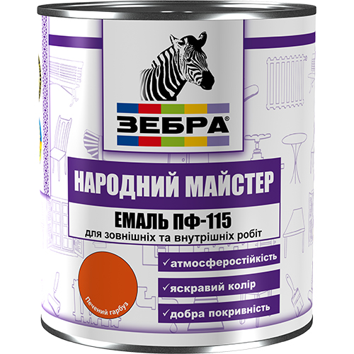 Эмаль ЗЕБРА серии Народный Мастер ПФ-115, 0,9 кг арт.3028 пепельно-серая