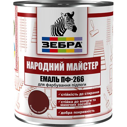 Эмаль ЗЕБРА серии Народный Мастер ПФ-266, 0,9 кг арт.3031 лесной орех