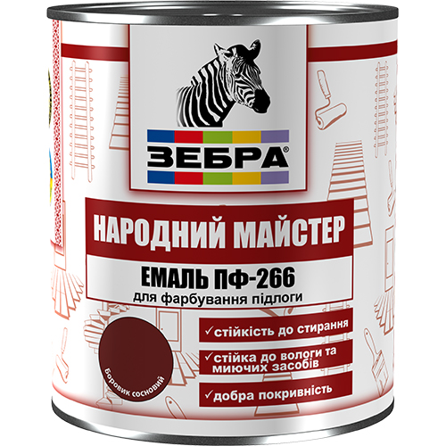 Эмаль ЗЕБРА серии Народный Мастер ПФ-266, 0,9 кг арт.3031 боровик сосновый
