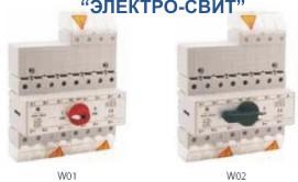 Рубильники переключающие PRZK  - 1-0-2, 3-4 полюсн. на токи 63, 83, 125, 160А. СПАМЕЛ, Польша.