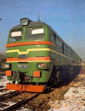 Тепловоз типа М-62