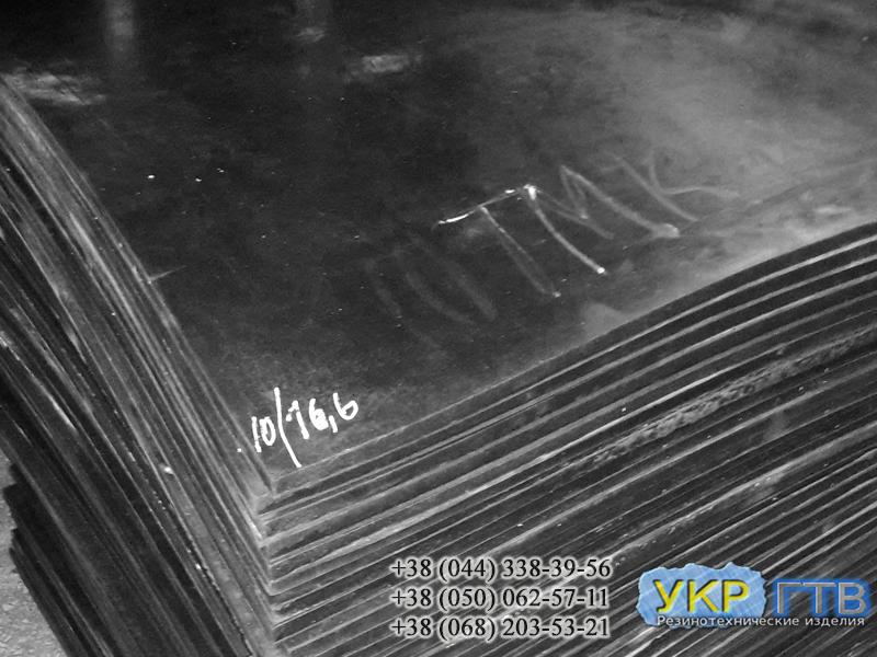 Техпластина ТМКЩ 1-10 мм  в рулонах ГОСТ 7338-90