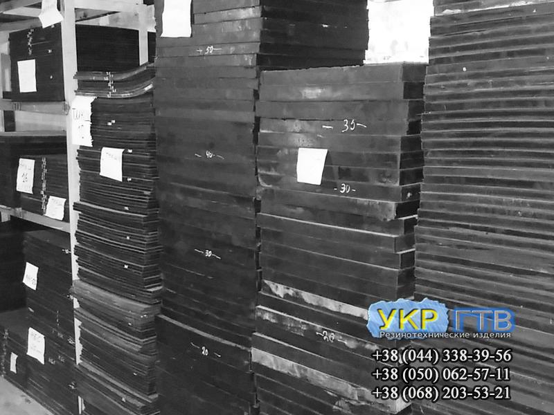 Техпластина МБС 8-50 мм Украина формовая ГОСТ 7338-90
