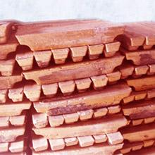 Купить Слитки Бронза-Медный сплав-бронза, содержание меди не менее 93% остальные примеси олово свинец.