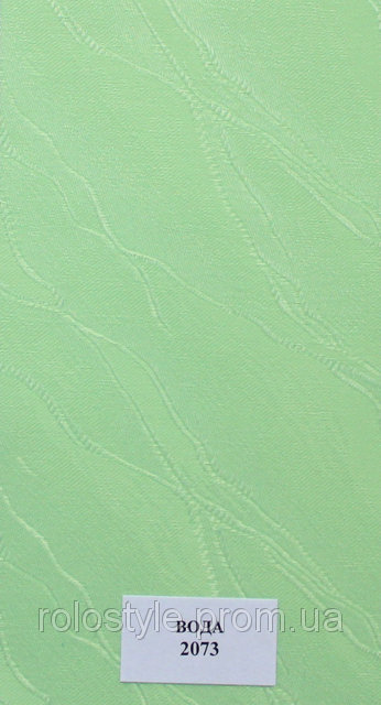 Rolled Curtains On Windows Fabric Water 2073 Mint Color Of 40 Cm