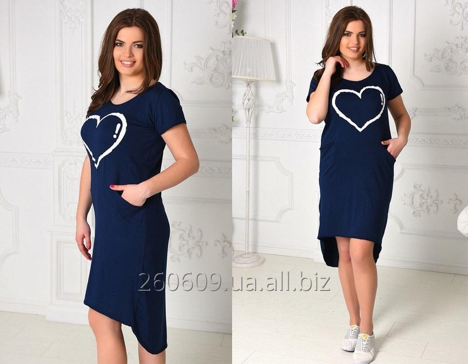 Купить Платье большого размера темно- синее