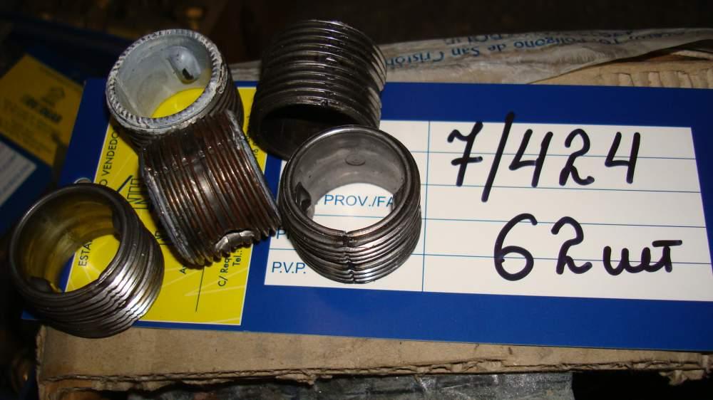 Ниппель радиаторный для алюминиевых батарей