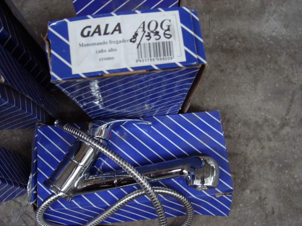 Смеситель для душа Gala AQG