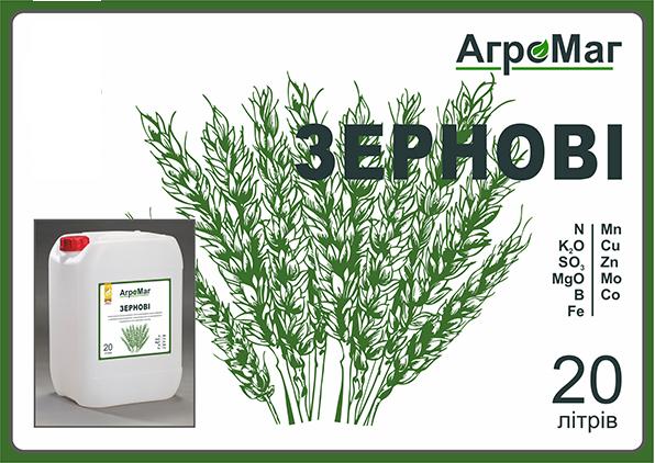 Купить Комплексные хелатные удобрения, АгроМаг зерновые