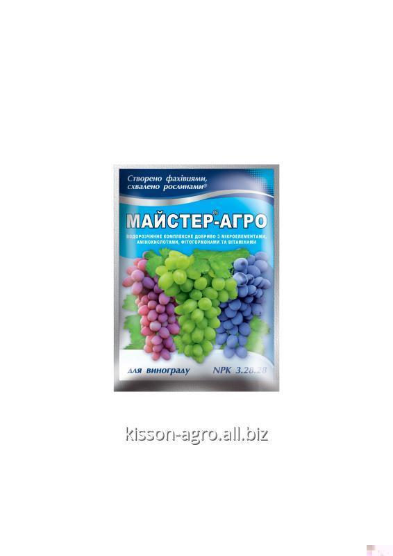 МАЙСТЕР® - АГРО, для винограда; Комплексное минеральное удобрение.
