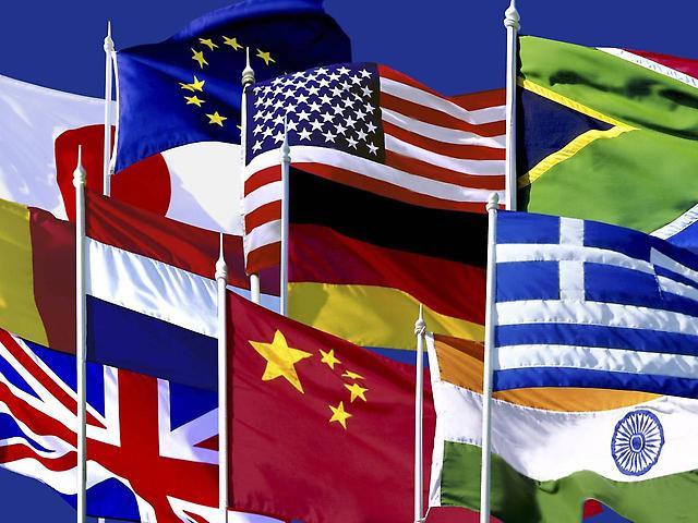 Купить Изготовление флагов под заказ