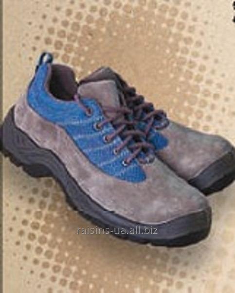Купить Туфли рабочие - 2 (Польша) Есть в наличии