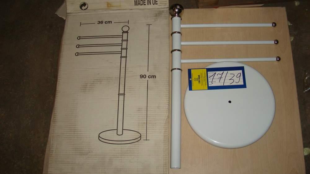 Полотенцедержатель на 3 поворотные планки