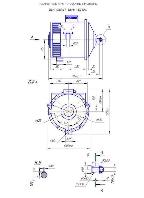 Электродвигатель ДТРН46\33АС