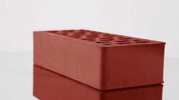 El ladrillo facial rojo utolschennyy (250Х120х88)