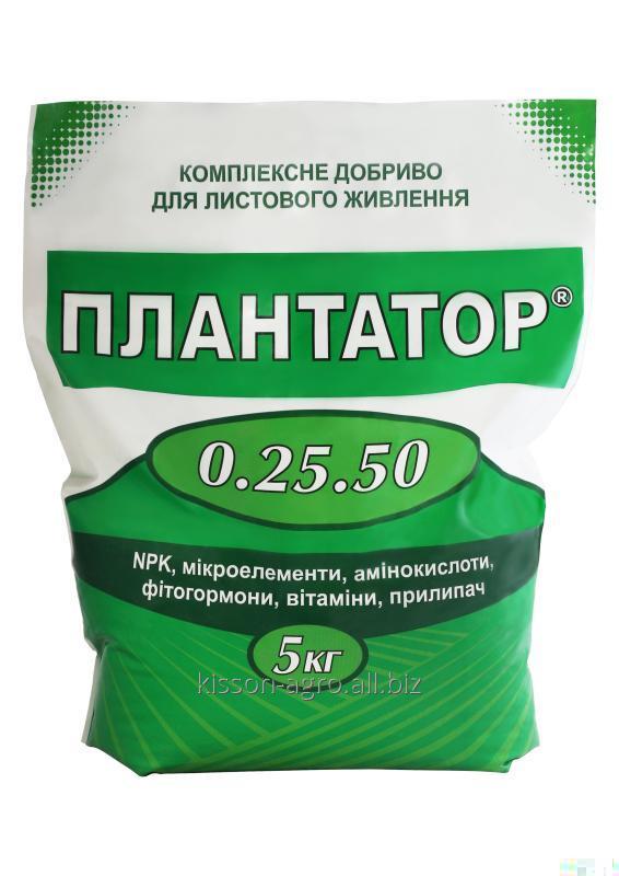 ПЛАНТАТОР® 0.25.50.  Комплексное минеральное удобрение. Водорастворимое удобрение.