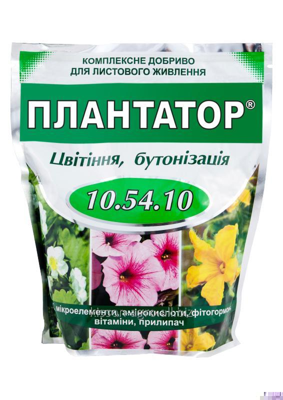 PLANTATOR® 10. 54. 10.; Komplex mineralgödningsmedel. Vattenlösliga gödningsmedel.