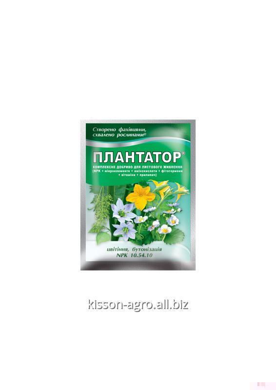 ПЛАНТАТОР® 10. 54. 10.; Complex mineral fertilizer. Water-soluble fertilizer.