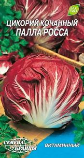 Купить Семена цикория Палла Росса кочанного Семена Украины 1г