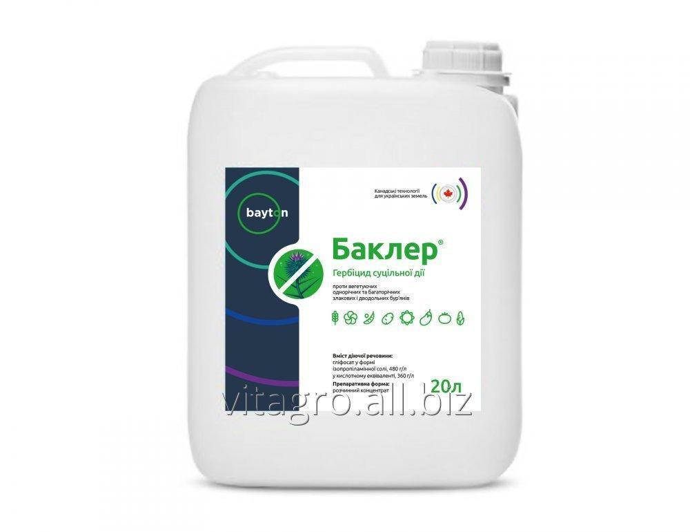 Гербицид Баклер® (Раундап)