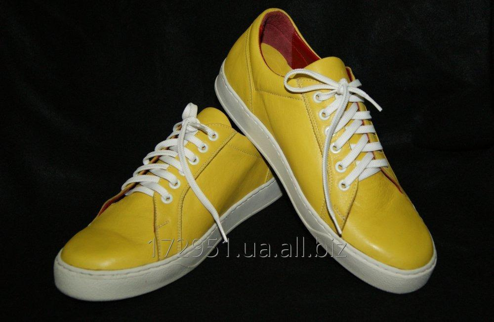 Buy Snickerses gym shoes genuine leather