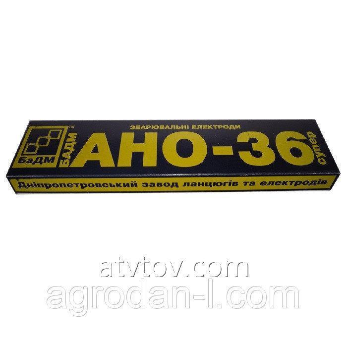 Электроды АНО-36 4, 5 кг