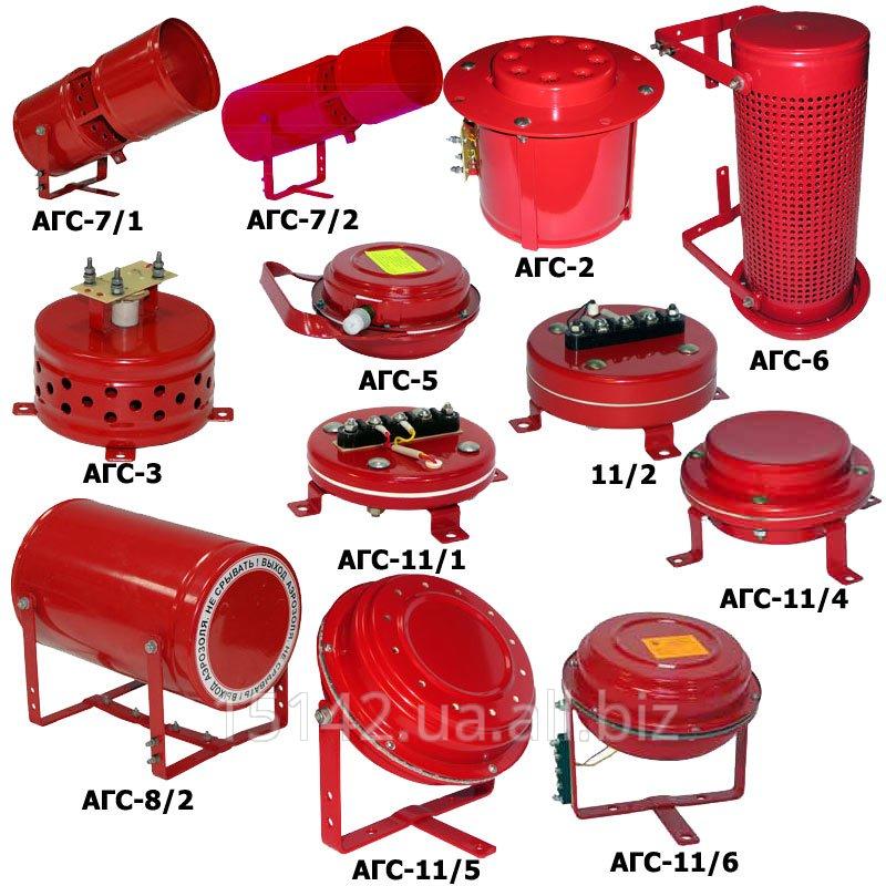 Купить Генераторы огнетушащего аэрозоля АГС для систем пожаротушения