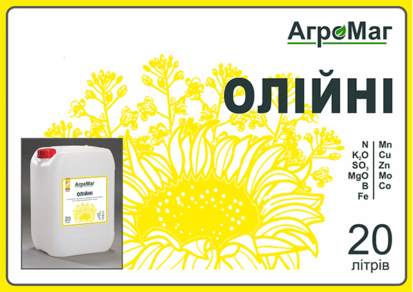 Купить Хелатное комплексное удобрение, АгроМаг олійні