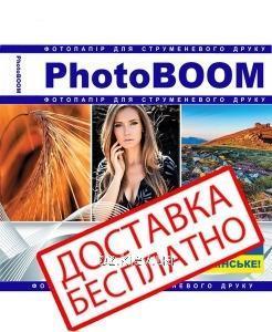 Односторонняя глянцевая фотобумага Photoboom для струйной печати 230 г/м2, А6 10x15 см, 500 листов, код G5064